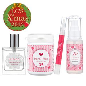 エルシー2014クリスマス特別セット