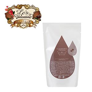 トロケアウプラス ショコラ2017