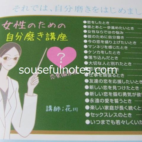 「LC読本」